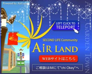 AirLand看板