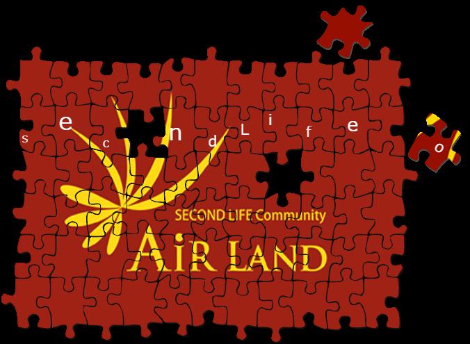 AirLand SecondLife コミュニティー